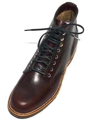 Chippewa Reserve Line 6 Original Service Boots - Burgundy