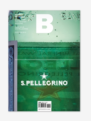 MAGAZINE B- Issue No. 40 S Pellecrino
