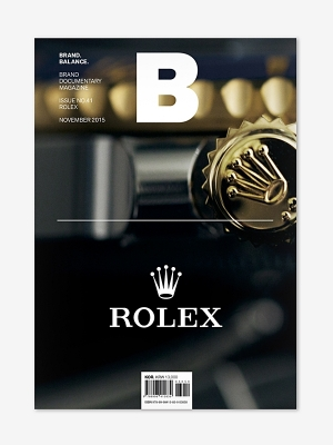 MAGAZINE B- Issue No. 41 Rolex