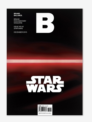 MAGAZINE B- Issue No. 42 Star Wars