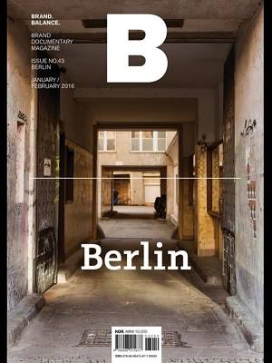 MAGAZINE B- Issue No. 43 Berlin