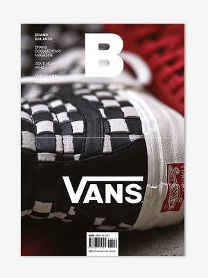MAGAZINE B- Issue No. 44 Vans