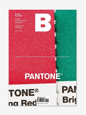 MAGAZINE B- Issue No. 46 Pantone
