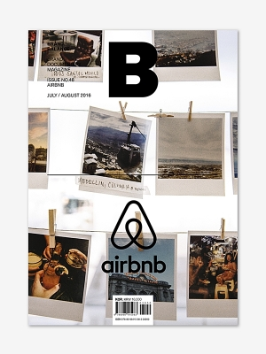 MAGAZINE B- Issue No. 48 Airbnb