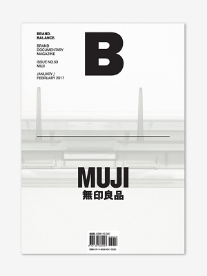 MAGAZINE B- Issue No. 53 Muji