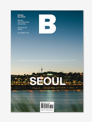 MAGAZINE B- Issue No. 50 Seoul