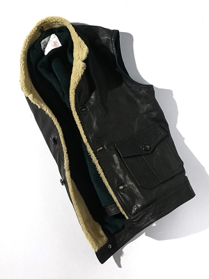 East Harbour Surplus Lanny Leather Vest