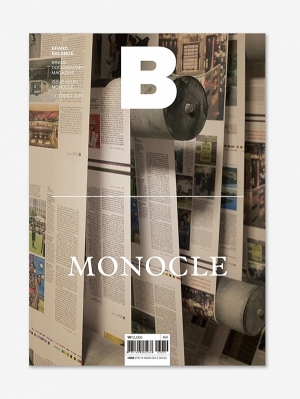 MAGAZINE B- Issue No. 60 Monocle