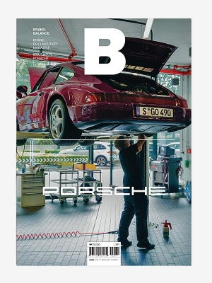 MAGAZINE B- Issue No. 70 Porsche