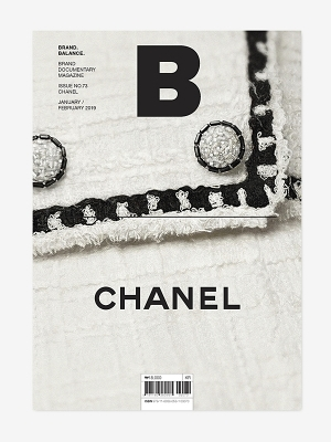 MAGAZINE B- Issue No. 73 Chanel