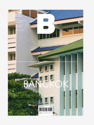 MAGAZINE B- Issue No. 74 Bangkok
