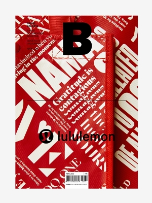 MAGAZINE B- Issue No. 75 Lululemon